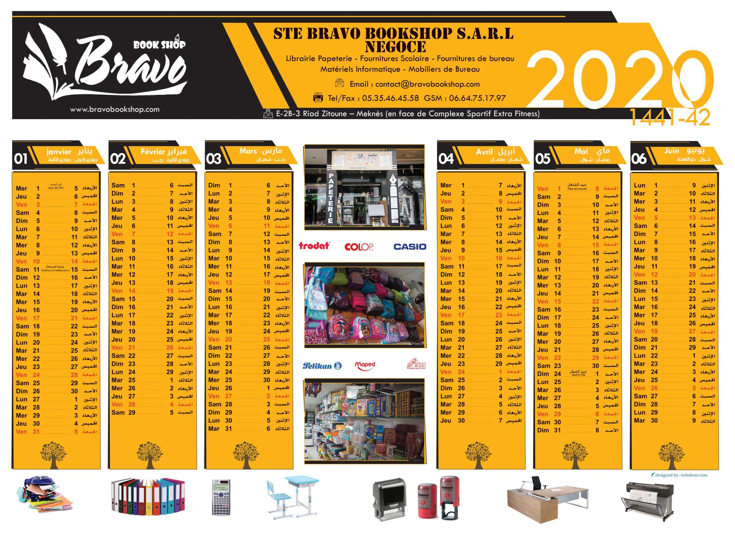 bravobookshop-calendar-verso