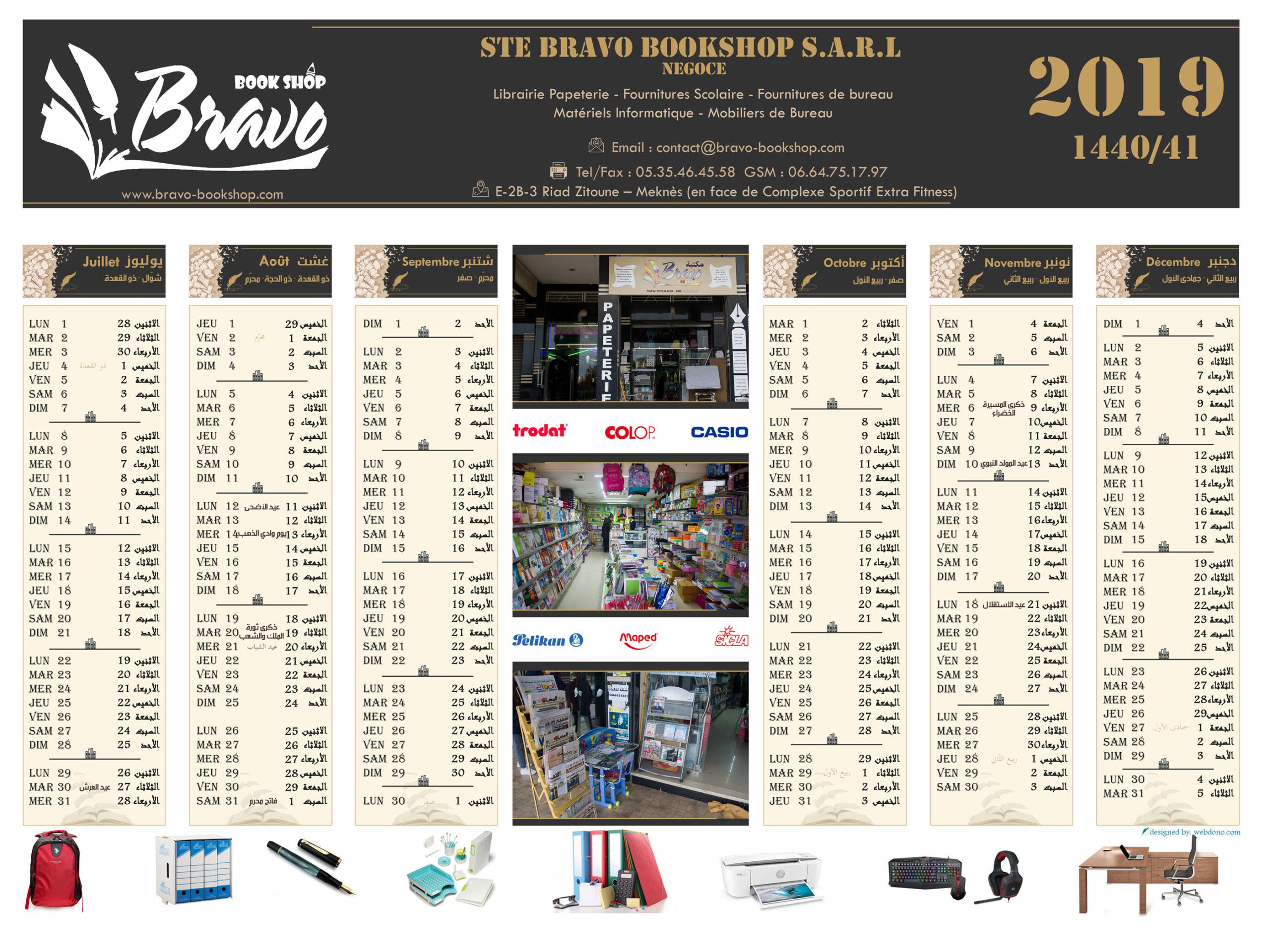 bravobookshop-calendar-verso2019