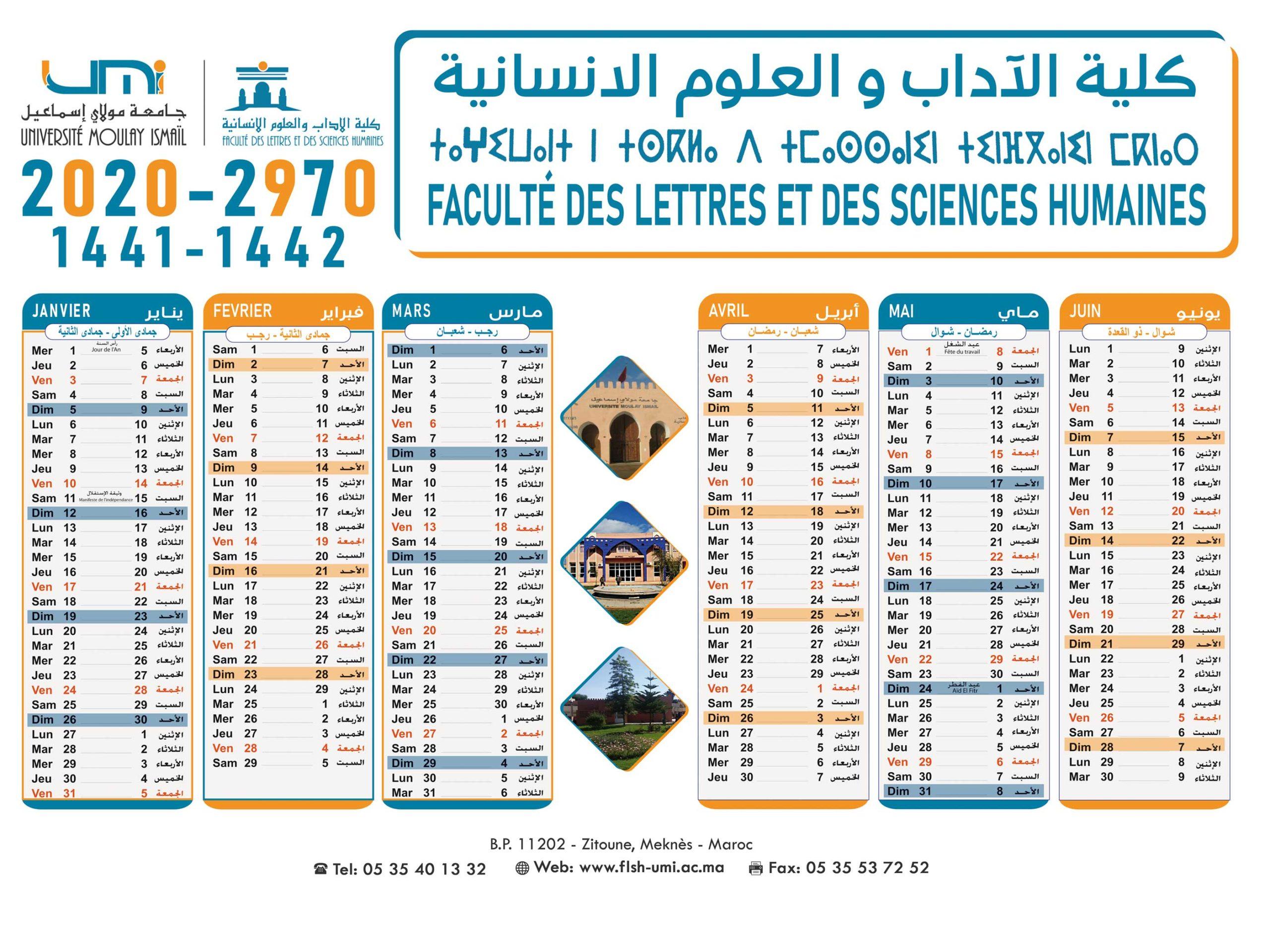 faculty-lettre-calendar-recto