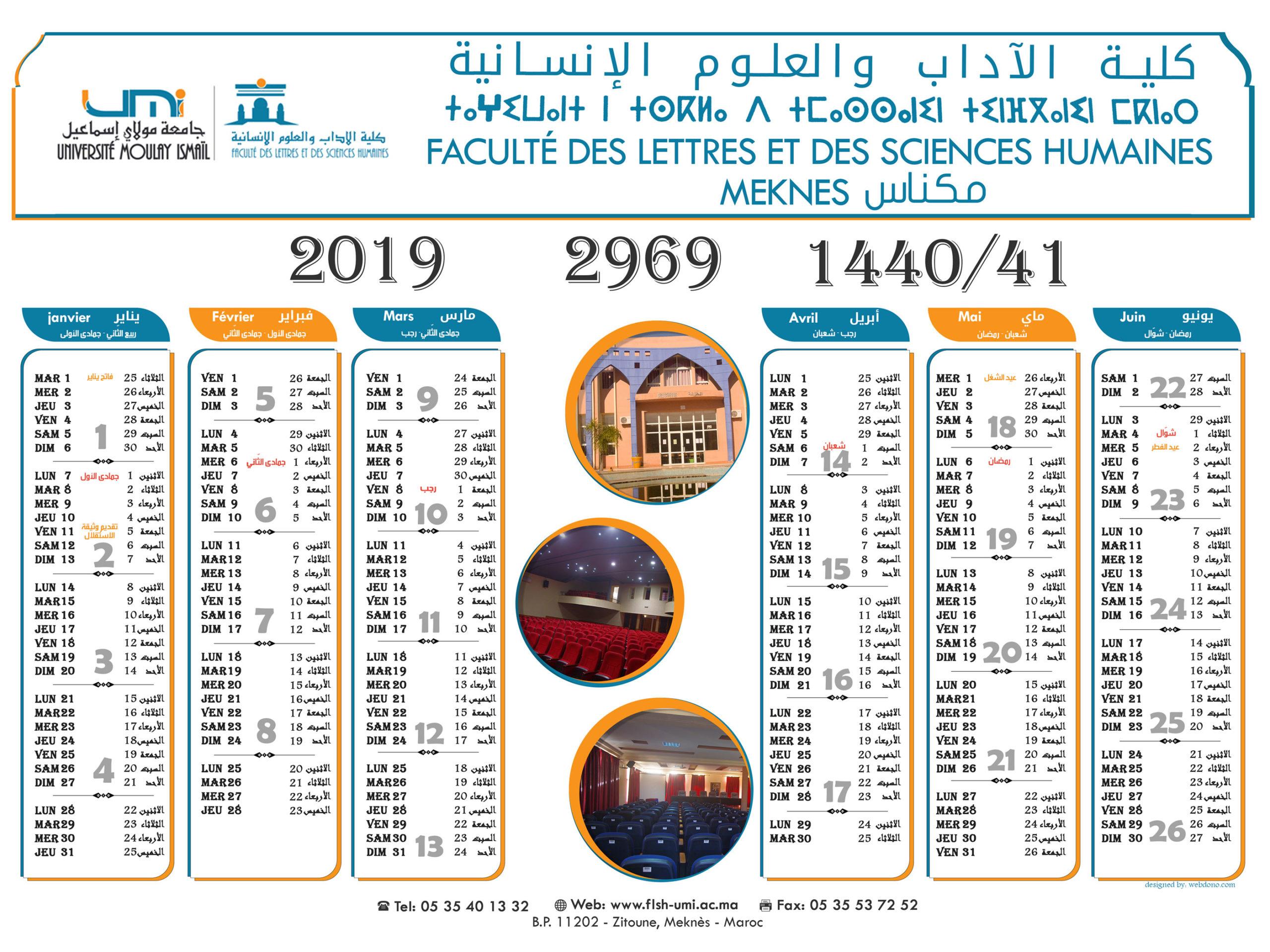 faculty-lettre-calendar-verso-2019