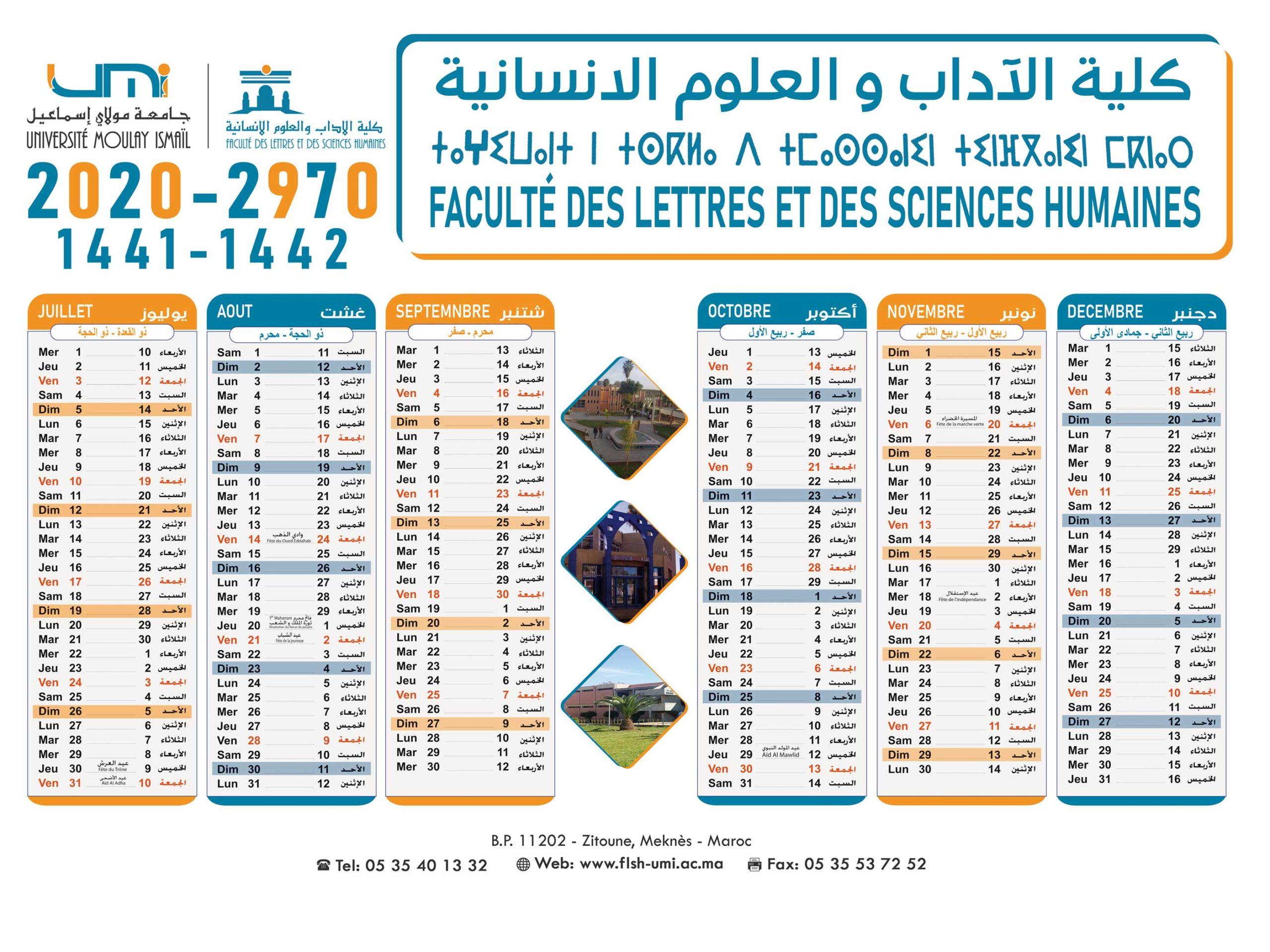 faculty-lettre-calendar-verso