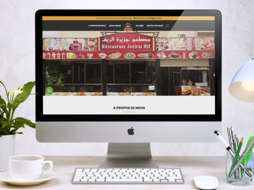 Jazirat Rif Restaurant Website