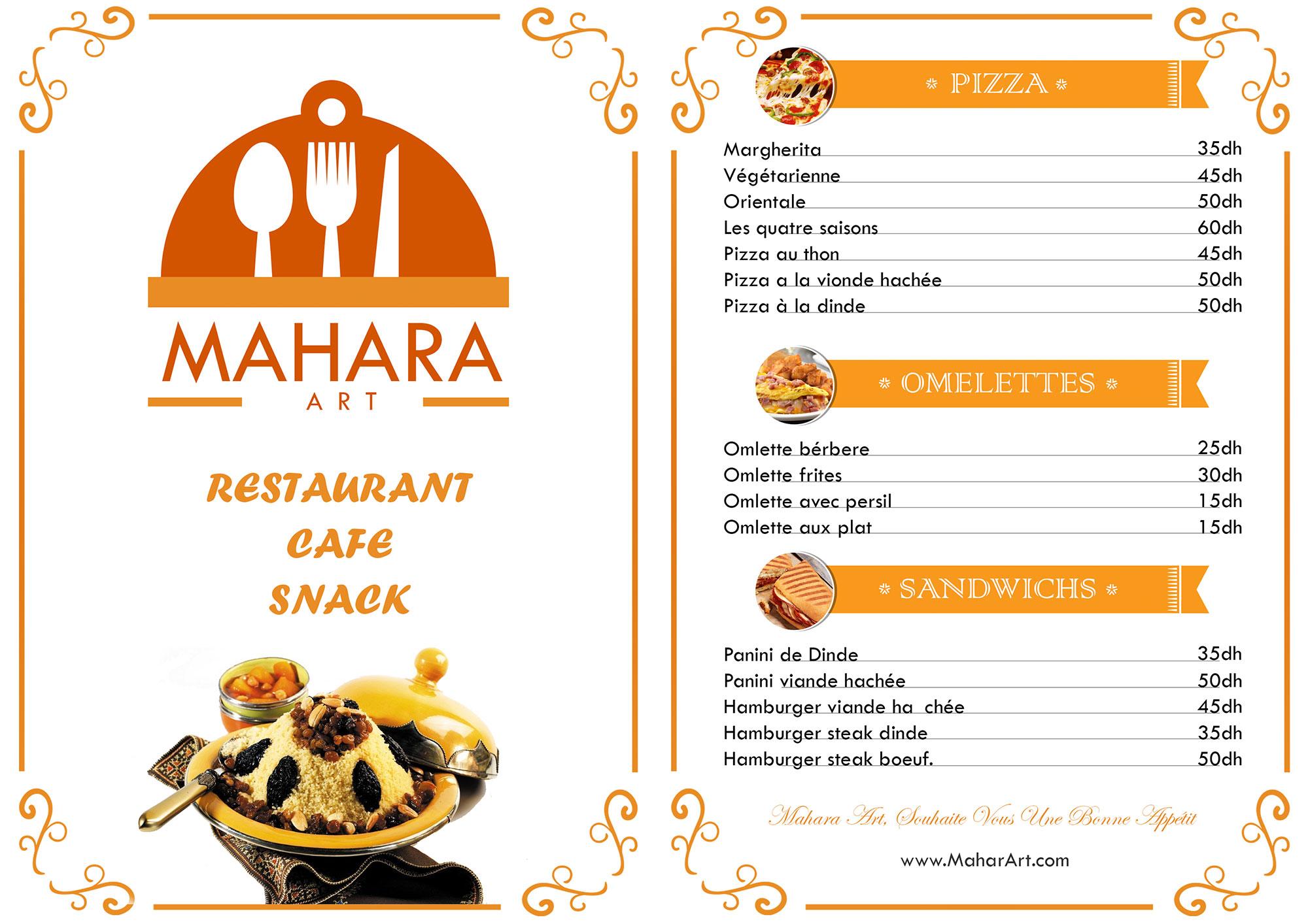 mahara-menu1