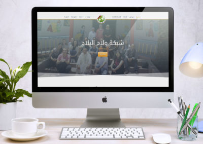 Wlad Labled site web