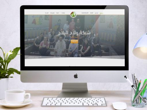 Wlad Labled site web